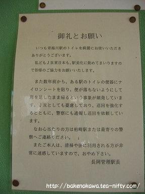 Oumigawa006_2