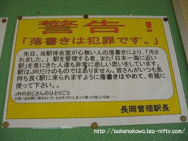 Oumigawa007_3