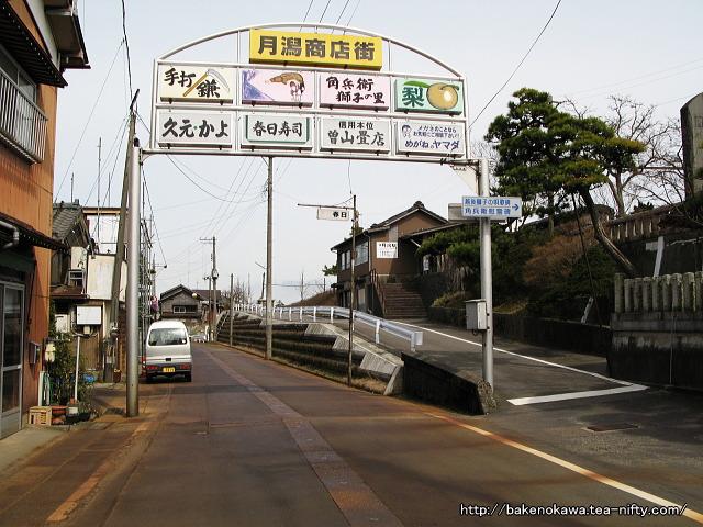 tsukigata02