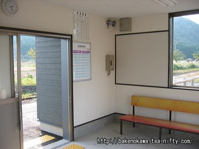 Eoshima03