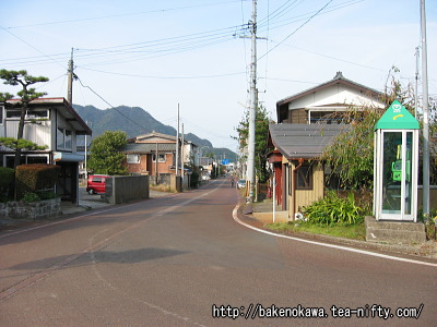 Eoshima04