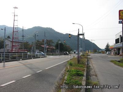 Eoshima06