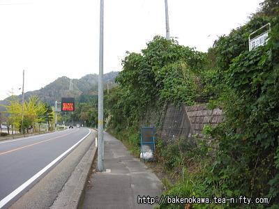 Eoshima13