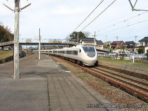 Kajiyashiki012