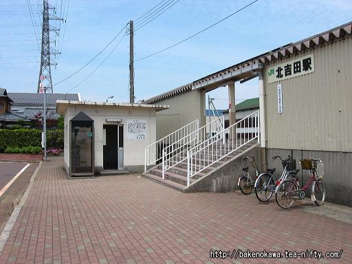 北吉田駅出入り口その1