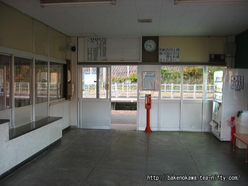 鯨波駅駅舎内部その3