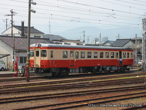 Itoigawa214