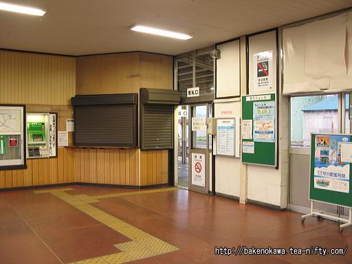 Itsukamachi104
