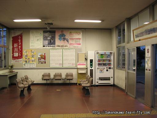 Itsukamachi105