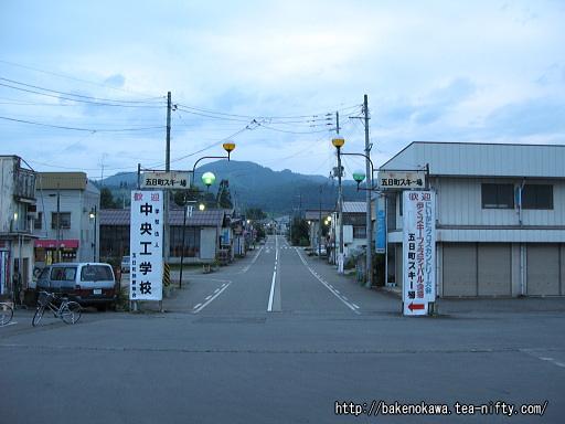 Itsukamachi106