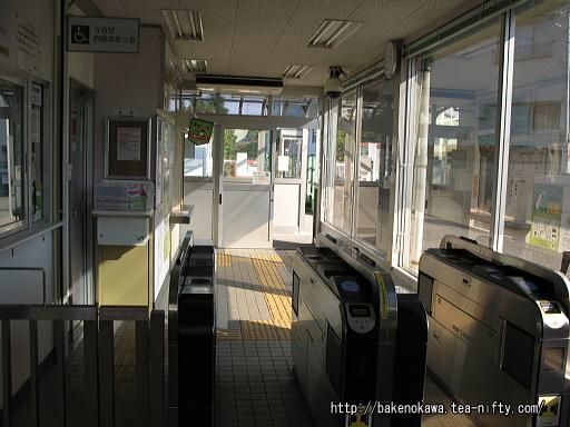 青山駅駅舎内部その2