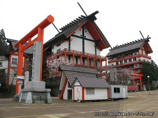 Iwatsuka07