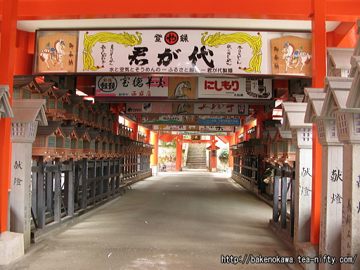 Iwatsuka09