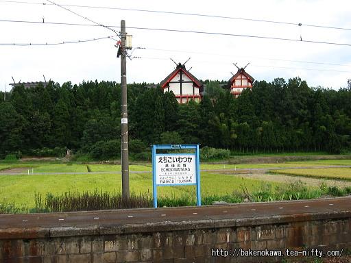 下りホームから見た宝徳山稲荷大社の社殿