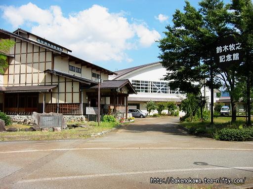 Shiozawa16