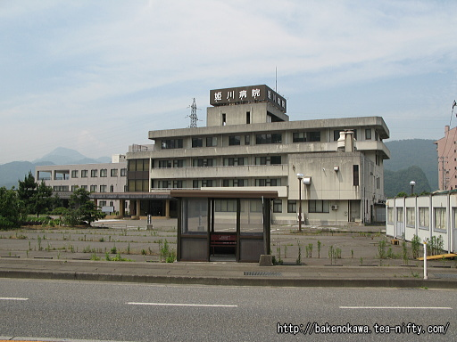 廃墟同然の姫川病院