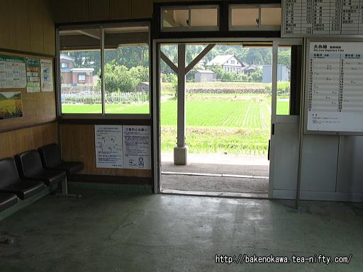 頸城大野駅駅舎内部
