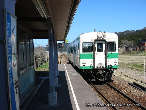 頸城大野駅に進入するキハ52形気動車