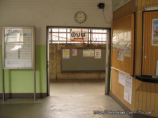 平岩駅駅舎内部その2