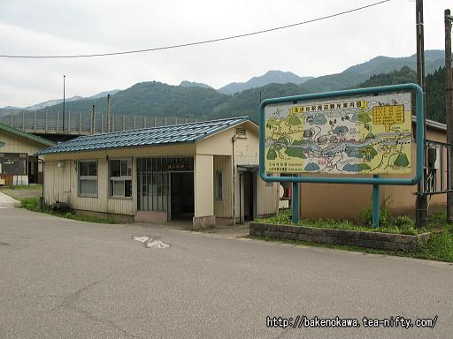 北小谷駅駅舎