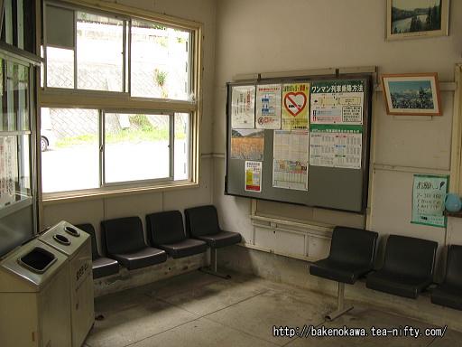 北小谷駅駅舎内部その2
