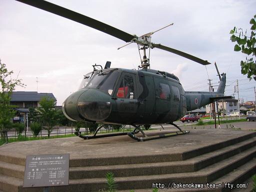 柏崎東口公園のUH-1Hヘリコプターその1