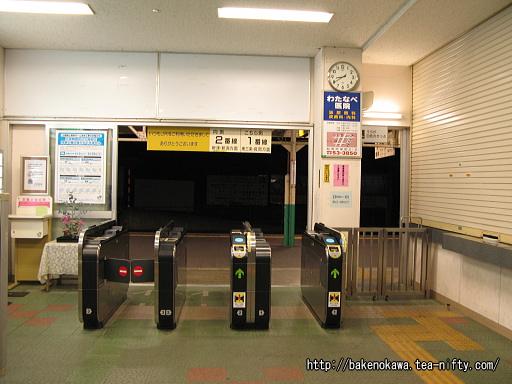加茂駅東口駅舎内部の様子その1