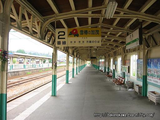 加茂駅の2番ホームその8
