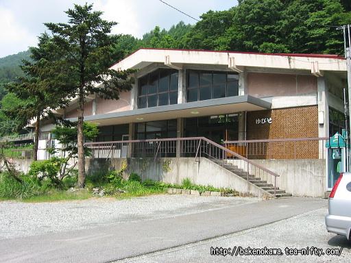 湯檜曽駅の旧駅舎