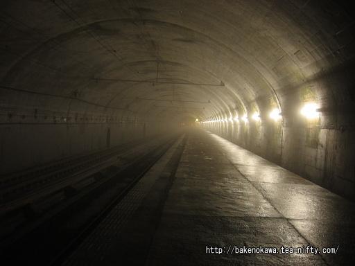 土合駅の地下ホームその1