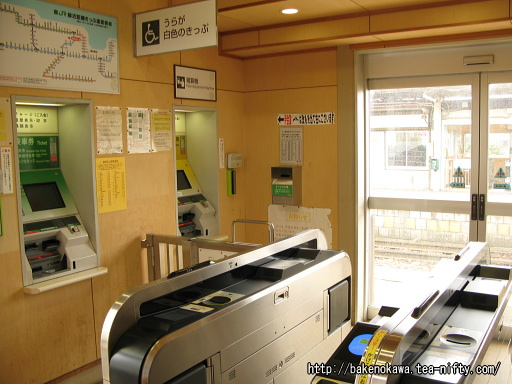 Ishiyama10_2