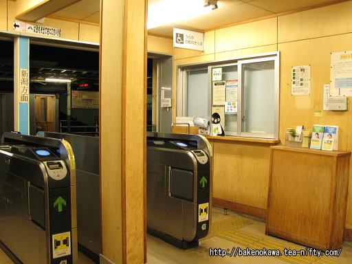 Ishiyama11
