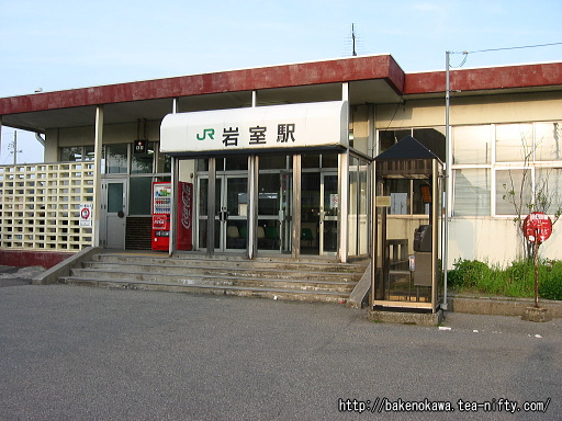 岩室駅駅舎その1