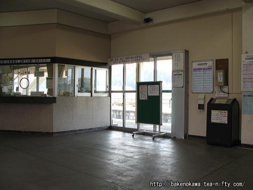 越後下関駅駅舎内部の様子その一
