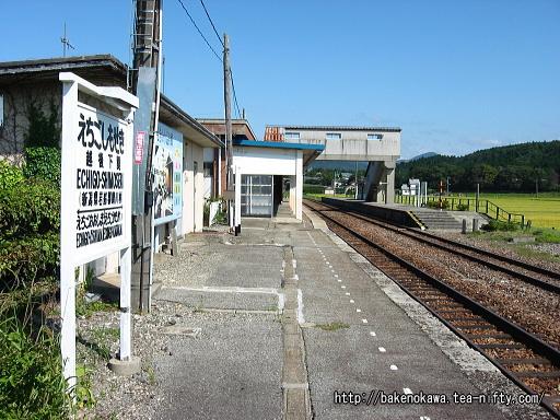 越後下関駅の1番ホームその1