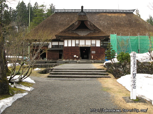 Echigosuhara14