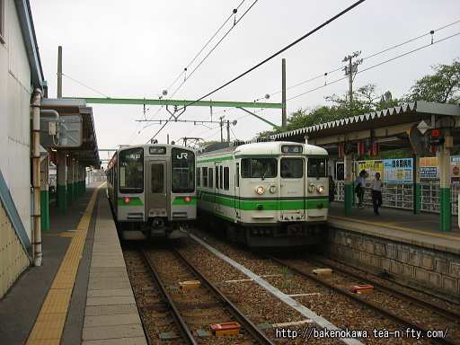 Uchino00