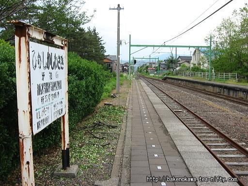 旧2番ホームのボロボロの駅名票