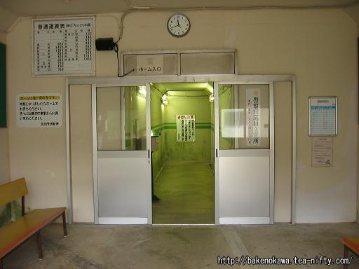 長鳥駅駅舎内部その1