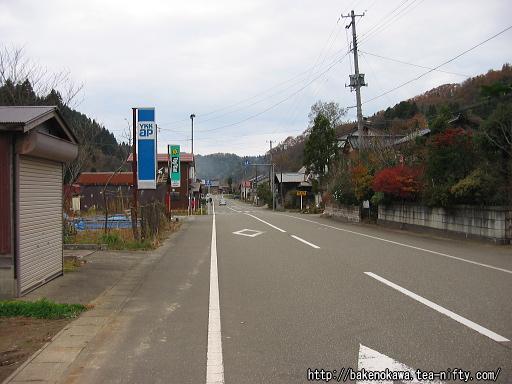 Nagatori12
