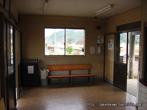 北条駅駅舎内部その2