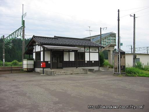 北条駅駅舎その1