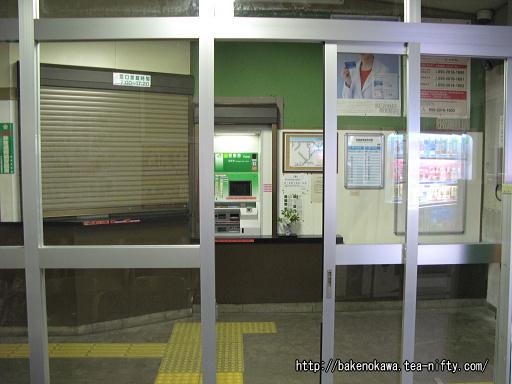 安田駅駅舎内部その3