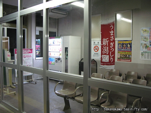 安田駅駅舎内部その4