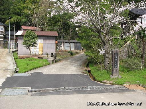 Yasuda23
