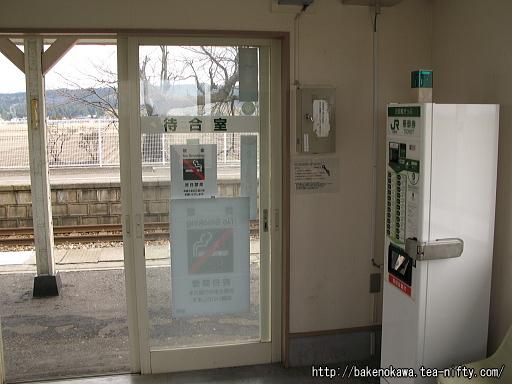 東光寺駅駅舎内部その2
