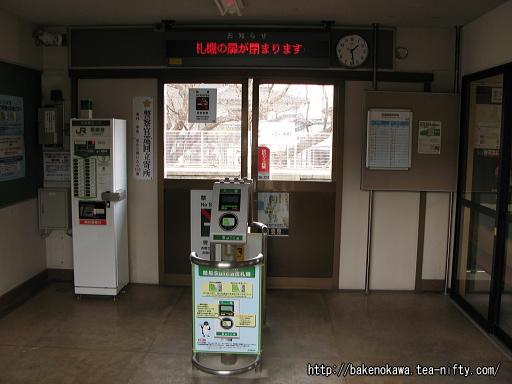 田上駅の駅舎内部
