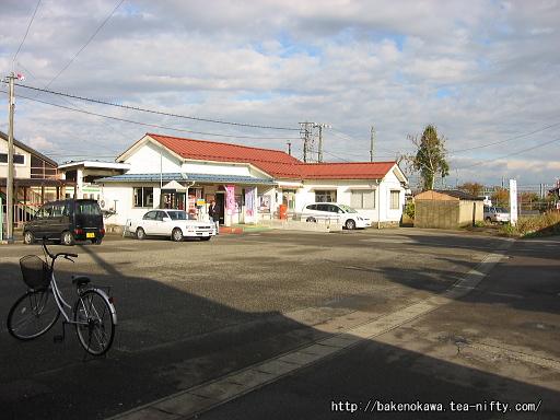 羽生田駅の旧駅舎その2