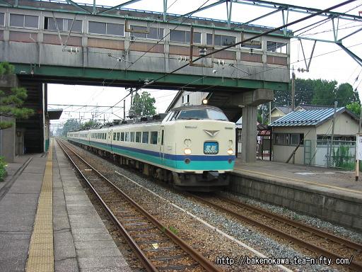羽生田駅を通過する485系電車特急「北越」その1