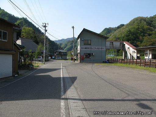 Igashimanew09